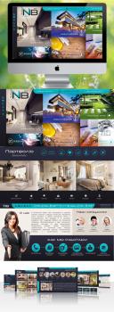 Дизайн сайта для студии дизайна архитектуры
