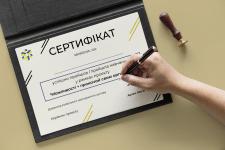 Дизайн сертификата для образовательного проекта