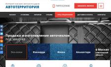 Интернет магазин на CMS Modx