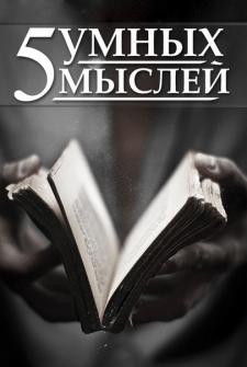 """Группа вконтакте """"подписчики"""""""