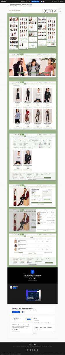 Интернет-магазин брендовой одежды