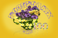 Банер Магазина цветов
