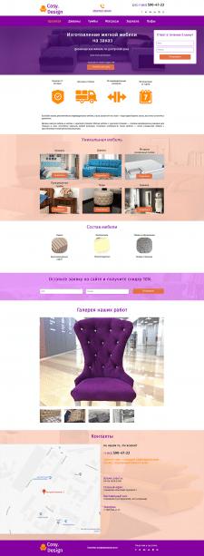 Мебельный лендинг