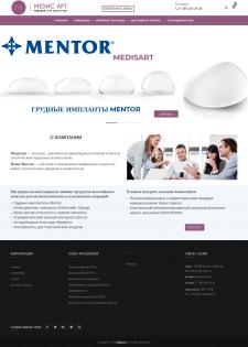 Сайт медицинских товаров medisart.ru