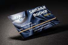 Sonara Budha