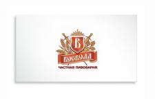 Герб-логотип для частной пивоварни