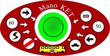Кнопка для сайта