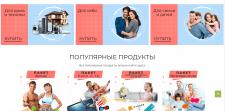 Online digital store