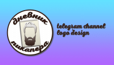 Лого для канала в Телеграм