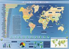 "Инфографика ""Карта площади мира"""