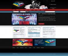 Дизайн-сайта Покер рума