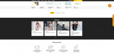Интернет-магазин украинской одежды «Wear Me»