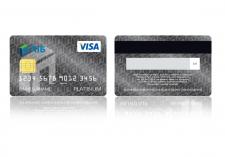 """Дизайн кредитной карты для банка """"Проминвест"""""""