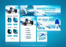 Оформление Вконтакте. Сноуборды из Японии