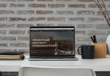 КиевАвиаПроект