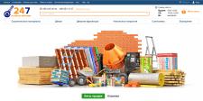 """Создание интернет-магазина """"под ключ"""""""