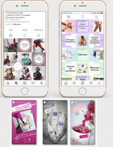 Фирменный стиль для Instagram компании Angel Care