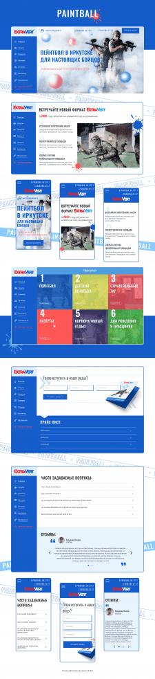 Главная страница корпоративного сайта