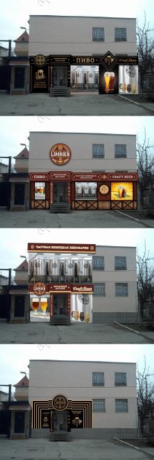 Оформление фирменного магазина