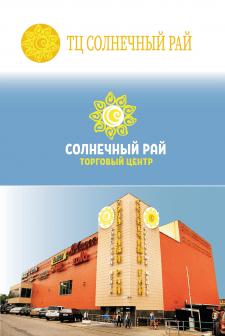 редизайн логотипа, вывеска