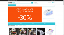 Интернет-магазин BeryLak