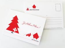 открытки корпоративные
