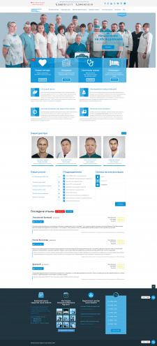 Создание сайта для медицинского центра