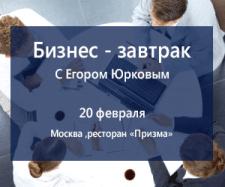 Реклама на сайт
