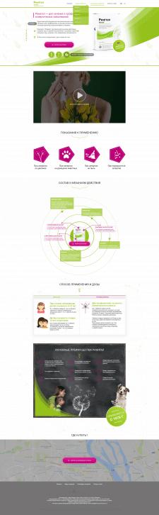 """Дизайн и проектировка сайта """"Ринитал"""""""