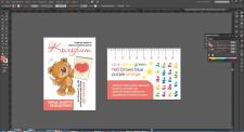 Рекламні листівки гуртків для діток