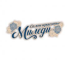 Миледи лого