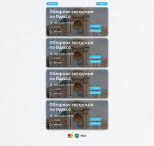 Верстка эксурсионного сайта г. Одесса