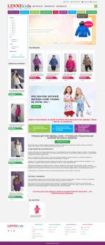 Редизайн и адаптация магазина детских товаров