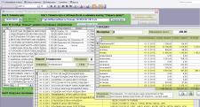 Импорт и обработка данных входящих Exell-отчетов