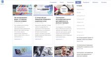 Ведение блога (тематика - бизнес, маркетинг)