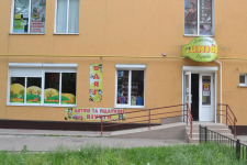 "Магазин ""JUNIOR"""
