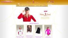Интернет-магазин олимпийской чемпионки Оксаны Баюл