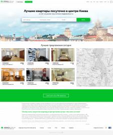 Сайт посуточной аренды квартир в Киеве