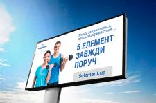"""Дизайн борда для спорт комплекса """"5 элемент"""""""