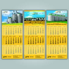 квартальный настенный календарь