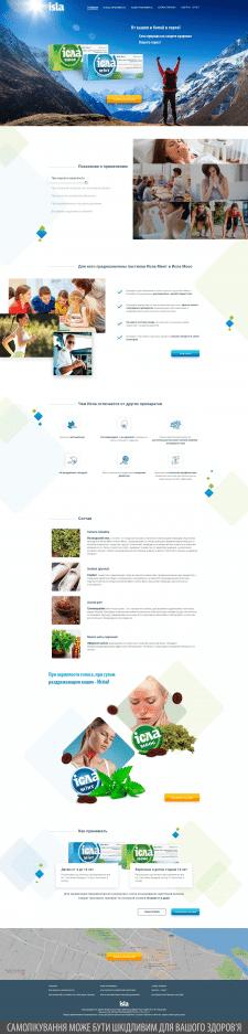 Сайт для лекарственных препаратов Исла