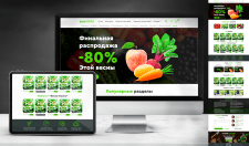 Дизайн аграрного сайта