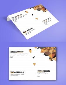 Дизайн конверта для METRINCO