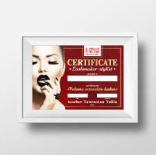 Сертификат для мастера бровиста