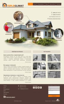 Статьи строительной тематики: