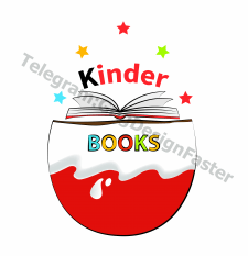 "Логотип для интернет магазина ""Kinder Books"""