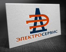 финал логотипа Электросервис