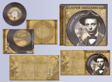 CD диск Валерий Ободзинский