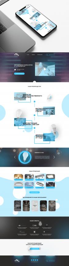 Дизайн сайта (Long Life Lamp)