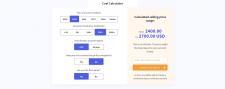 Создание калькулятора для расчёта цен